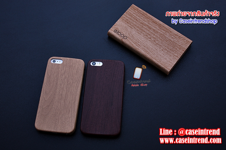 เคส iPhone 5/5s ลายไม้
