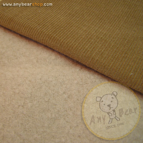 เซตผ้าวูลสำหรับเย็บตุ๊กตาหมี 2 ตัว-โทนสีน้ำตาลอ่อน