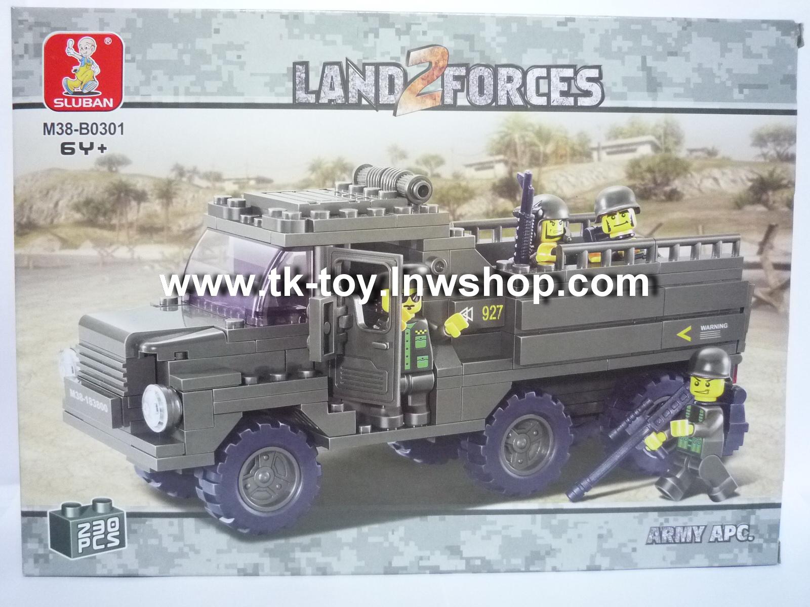 ชุดรถบรรทุกทหาร LAND2FORCES 230ชิ้น
