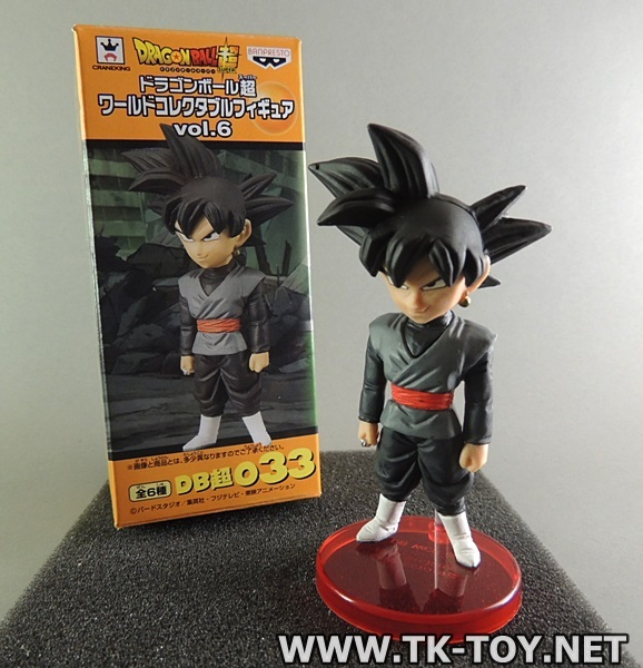 (โมเดลดรากอนบอล) Dragon Ball Z WCF Vol. 6 Goku Black