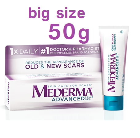 Mederma Advanced Scar Gel from USA- เจลรักษาแผลเป็น mederma จาก usa ขนาด 50 กรัม -ขนาดใหญ่ mederma ราคาพิเศษ