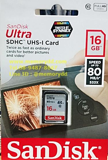 Sandisk SD Ultra 16GB 80MB/s (SIS/Synnex)