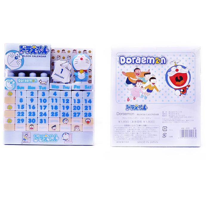 [Preorder] ปฏิทินตั้งโต๊ะเก๋ๆ ลายการ์ตูนยอดฮิต ลายโดเรม่อน Genuine A Dream Doraemon cartoon cat Doraemon Doraemon toys ornaments hand-office earners Activities Desk Calendar