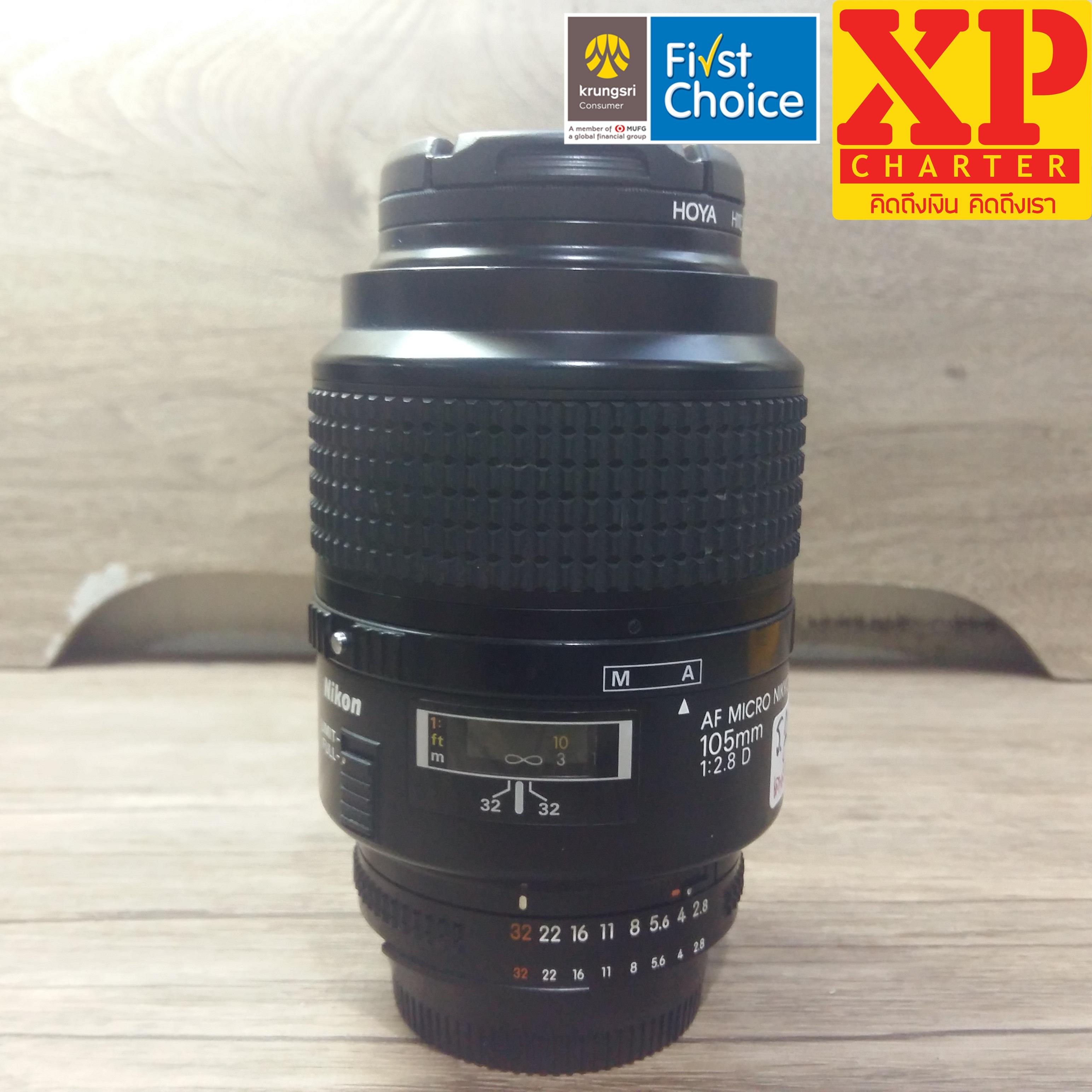 (รหัสสินค้า ร21224) เลนส์ Nikon 105mm f2.8