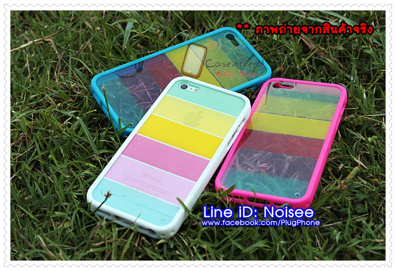 เคส iPhone5/5s - Rainbow