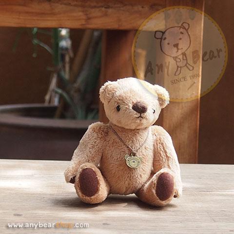 ตุ๊กตาหมีผ้าขนสีน้ำตาลขนาด 15 cm. - Sam