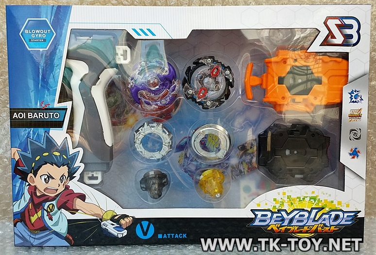 (เบย์เบลด) BEYBLADE BURST LAUNCHER SET [BB-L3]