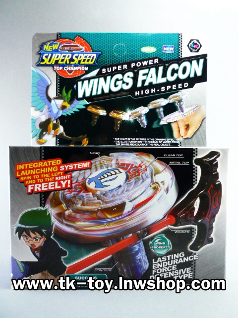 BEYBLADE WING FALCON