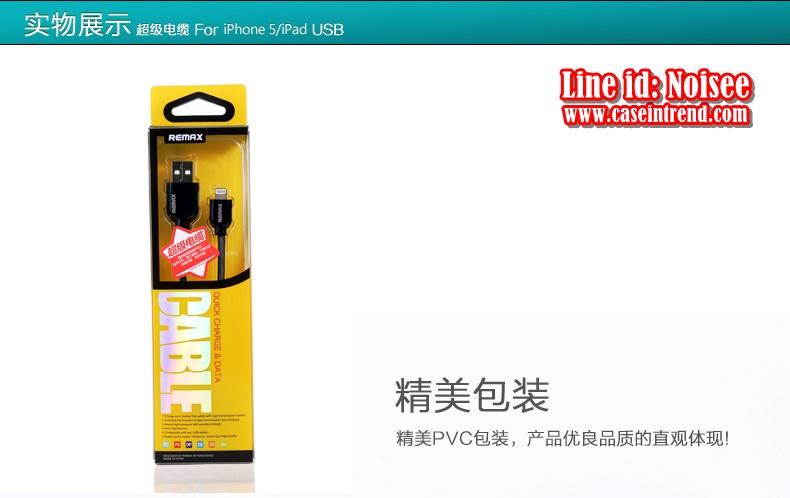 สายชาร์จ iPhone 5/5C/5s - Remax ถึกทน ของแท้