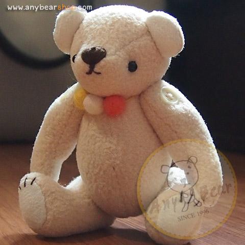 ตุ๊กตาหมีผ้าครีมขนาด 15 cm. - Sam