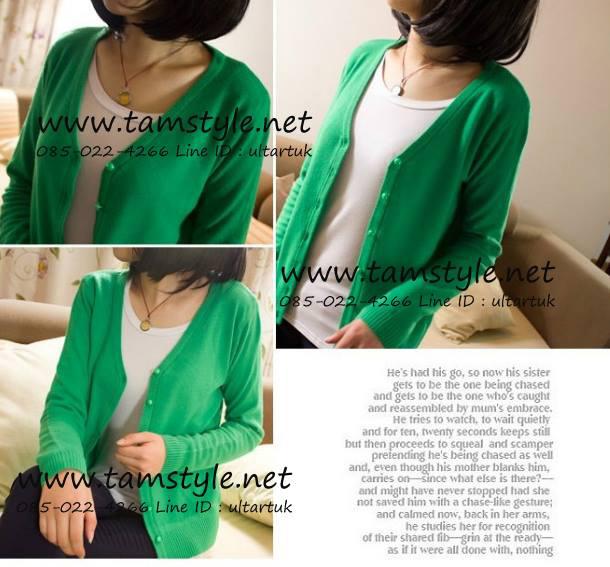 "Free-size เสื้อคลุมไหมพรมกระดุมมุก แขนยาว สีเขียวไมโล นิ่มใส่สบาย กันแดด กันลมสบายจ้า อก 35"" ยาว 23 "" (เสื้อคลุมพร้อมส่ง)"