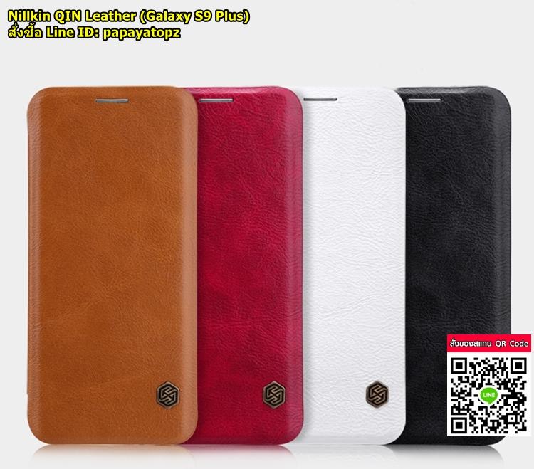 เคสฝาพับ Nillkin QIN Leather (Galaxy S9 Plus / Galaxy S9+)