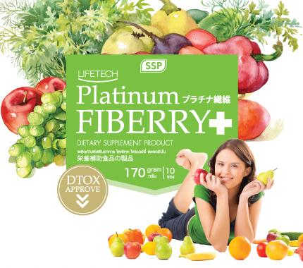 Platinum Fiberry Detox