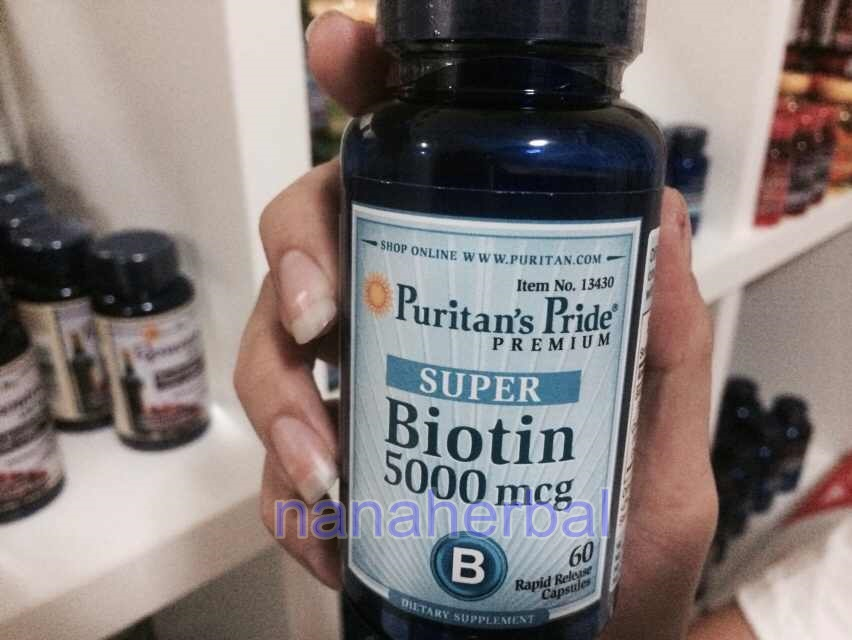 Biotin ไบโอติน