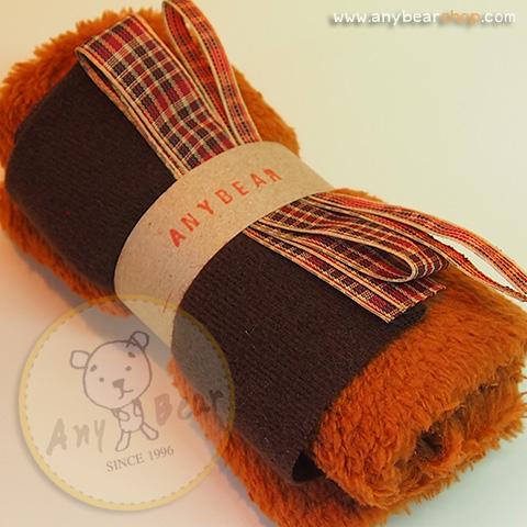เซตผ้าขนนิ่มสำหรับเย็บตุ๊กตาหมี - โทนสีน้ำตาลแดง
