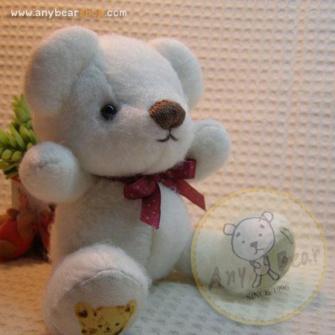 ตุ๊กตาหมีผ้าขนปุยสีขาวขนาด 12.5 cm.(นั่ง) - Welcome