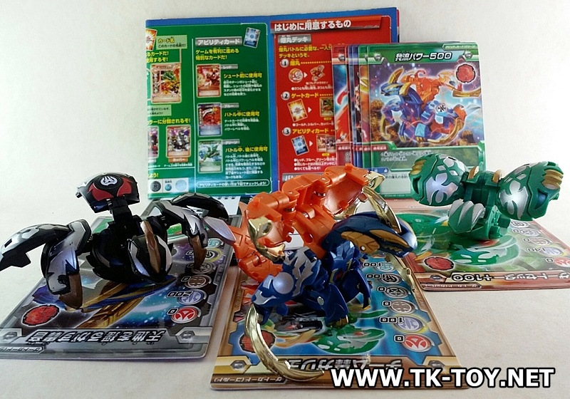 Bakugan BTD-08 Baku Tech Gou Deck