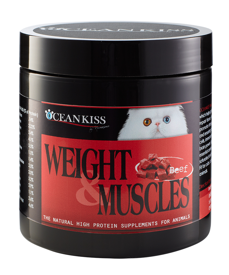 OCEANKISS WEIGHT & MUSCLES รสเนื้ออบ