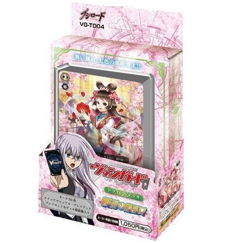 การ์ดไฟท์แวนการ์ด Trial Deck 4 : Maiden Princess of the Cherry Blossoms (VG-TD04)