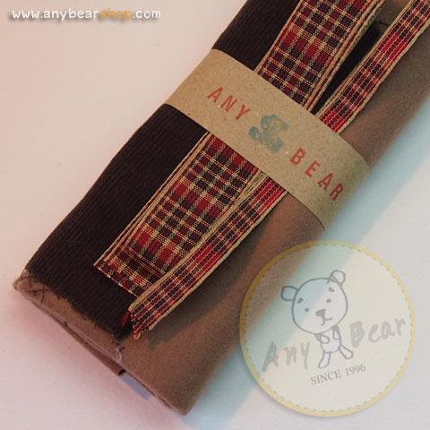 เซตผ้าสำหรับเย็บตุ๊กตาหมี 2 ตัว-โทนสีน้ำตาล