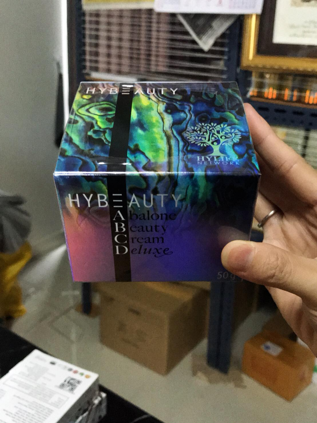 Abalone Beauty Cream