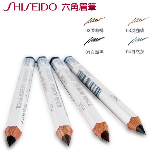 SHISEIDO Eyebrow Pencil #4 Gray