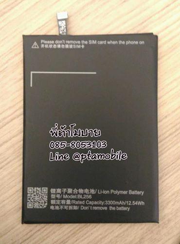 แบตเตอรี่เลอโนโว (Lenovo) A7010 ,K4 Note (BL-256)