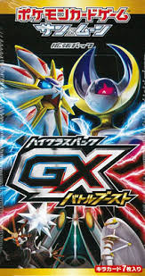 "Pokemon Card Game Sun and Moon - High Class Pack ""GX Battle Boost"""