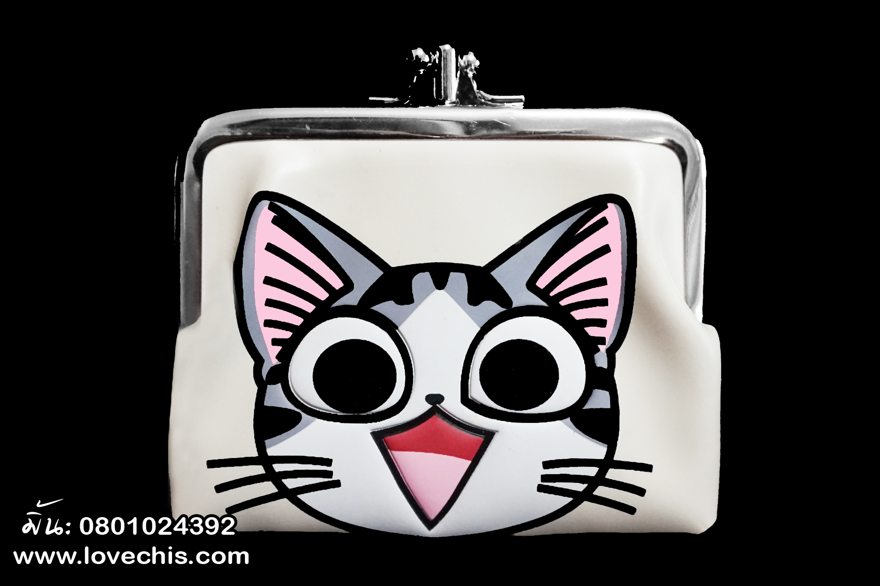 กระเป๋าเหรียญแมวจี้ เป๊าะแป๊ะ