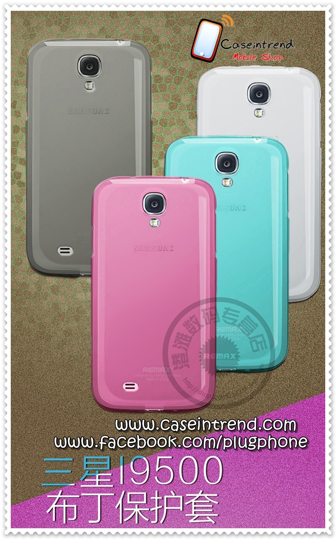 เคส Galaxy S4 - Remax Pudding Case