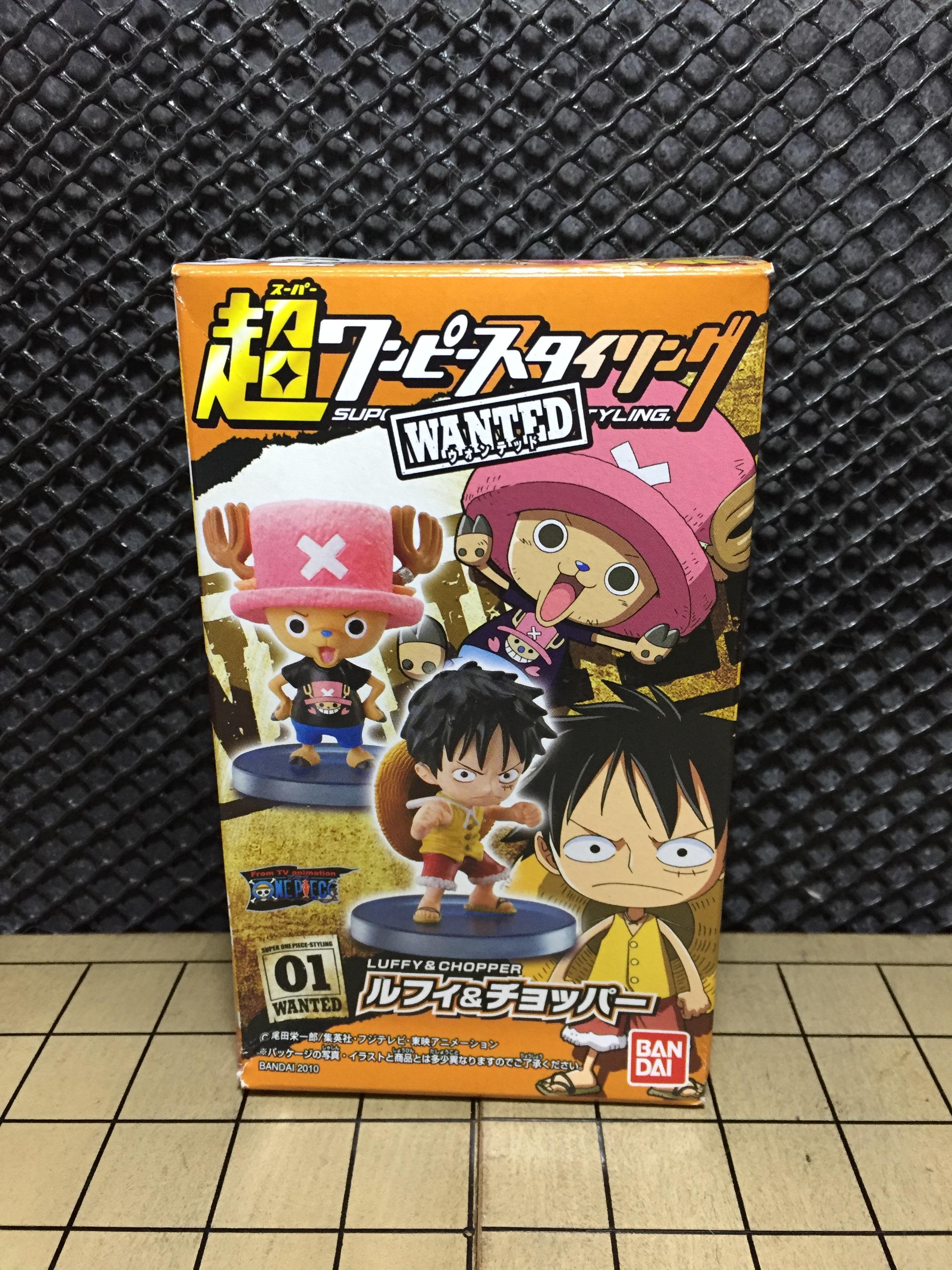 Super Onepiece - Styling 01 Wanted ( Luffy&Chopper )