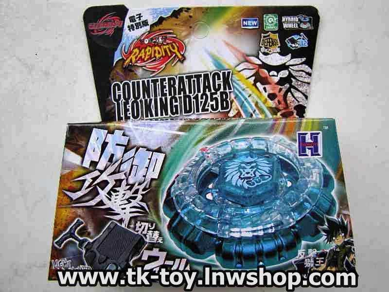 Beyblade Counter Attack Leo King