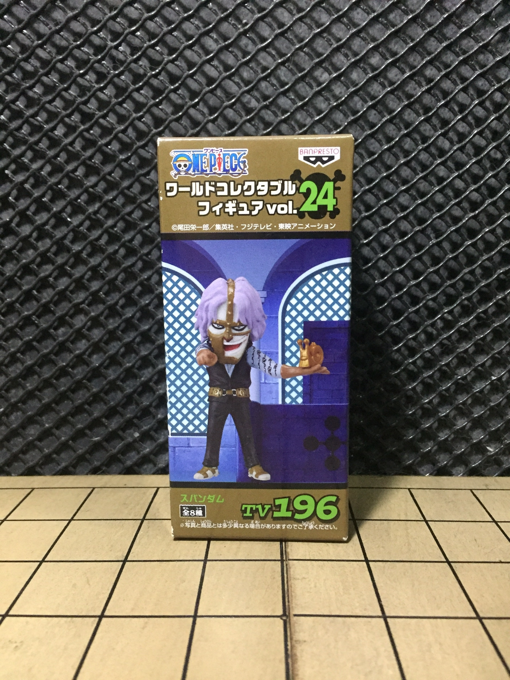 One Piece Wolrd Collectable Figure ( WCF ) Vol.24 TV196