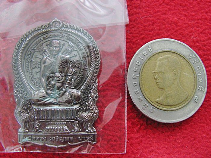 เหรียญรุ่นแรกหลวงพ่อทองกลึง เหนือดวง เจริญพร บารมี วัดเจดีย์หอย จ.ปทุมธานี พร้อมใบคาถาค่ะ