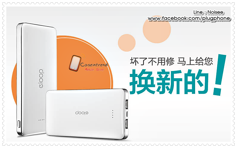 Powerbank - eloop E13 13000 mAh ของแท้ 100%