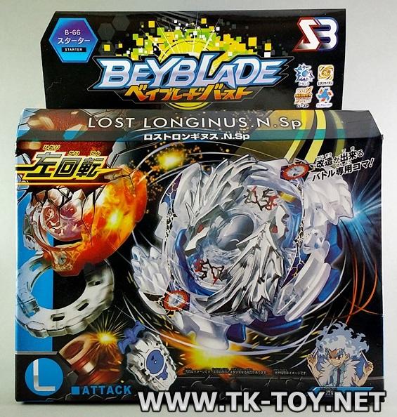 (เบย์เบลดภาคใหม่) BEYBLADE BURST LOST LONGINUS