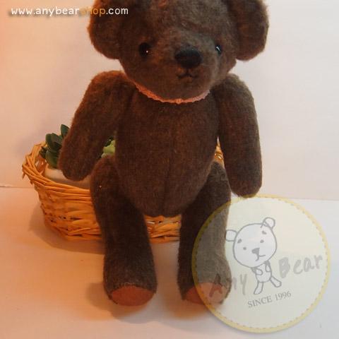 ตุ๊กตาหมีผ้าขนสีน้ำตาลเข้มขนาด 23 cm. - Bloom