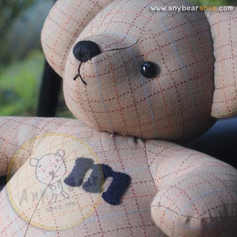 ตุ๊กตาหมีผ้าทอญี่ปุ่นขนาด 40 cm. - Niza XL size
