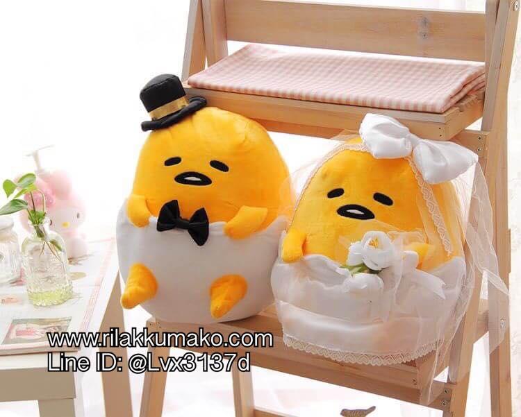 ตุ๊กตาแต่งงาน ไข่ขี้เกียจ กุเดทามะ Gudetama