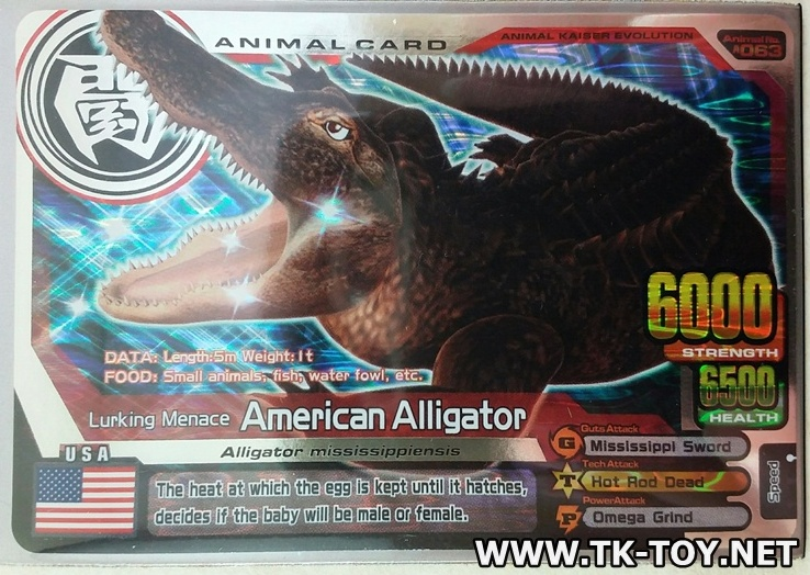 ANIMAL KAISER EVOLUTION 6 [SILVER RARE] AMERICAN ALLIGATOR BIG AK