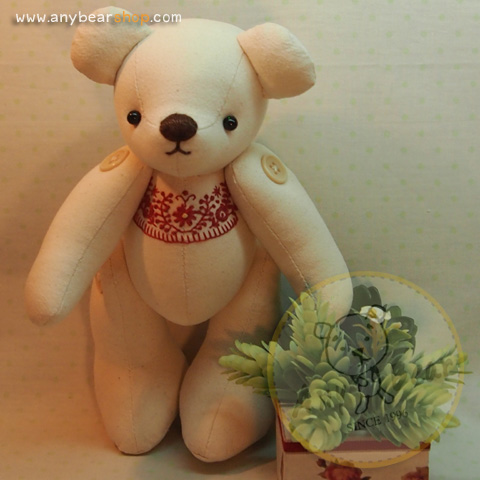ตุ๊กตาหมีผ้าฝ้ายปักลายขนาด 20 cm. - Easter