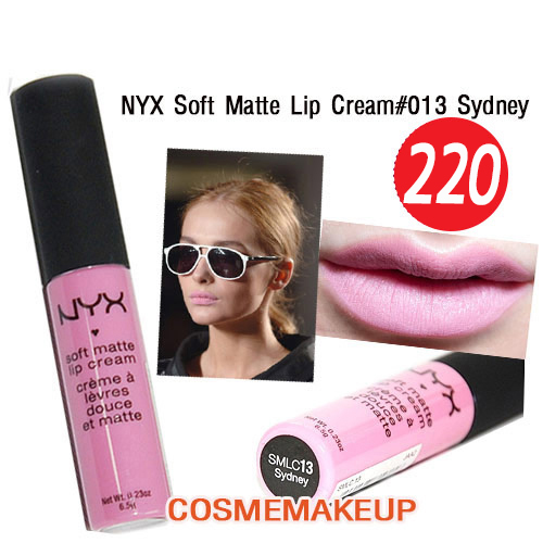 NYX SOFT MATTE LIP CREAM #SMLC13 SYDNEY สี Soft Lavender