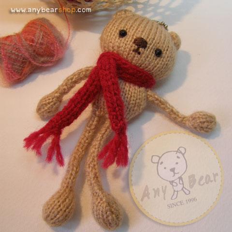 ตุ๊กตาหมีถักขนาด 12 cm. - Olive (red brown)