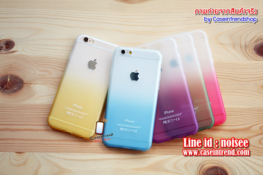 เคส iPhone 6/6S - Rainbow Series