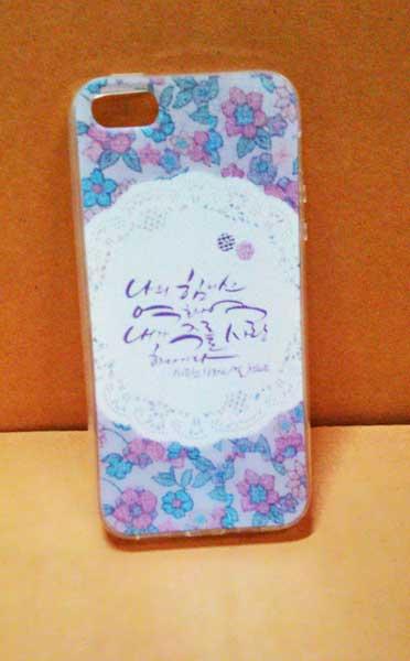OC 58 soft เคสไอโฟน 5 5s