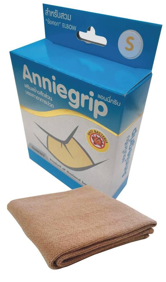 Anniegrip สำหรับสวมข้อศอก ELBOW size XL - ผ้าซัพพอร์ทรูปแบบใหม่ เนื้อผ้ายืดได้ 4 ทิศทาง ชุบซิงค์ออกไซร์นาโน ป้องกันแสงยูวี และกลิ่นอับชื้น เสริมสร้างสัดส่วน บรรเทาอาการปวด สำเนา สำเนา สำเนา