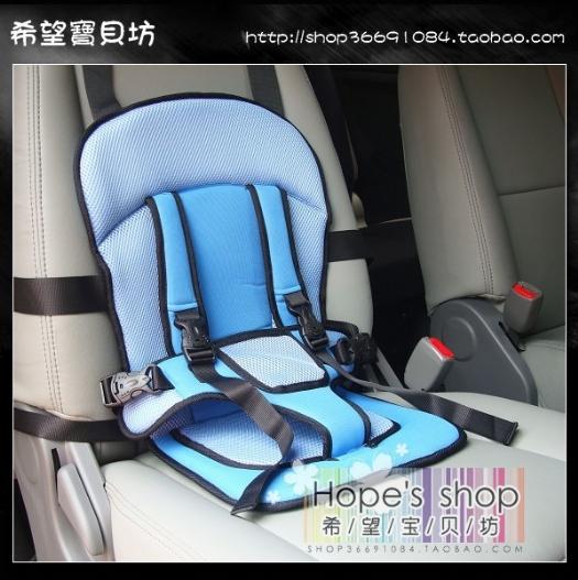 สีฟ้า-เบาะนั่งนิรภัยในรถยนต์ คาร์ซีทแบบพกพา ประยุกต์ใช้กับเก้าอี้ได้ (สินค้าบรรจุกล่องสวยงามค่ะ) (ไม่ต้องใช้หมอนรองคอนะคะ) (ไม่ควรใช้กับที่นั่งด้านหน้า)
