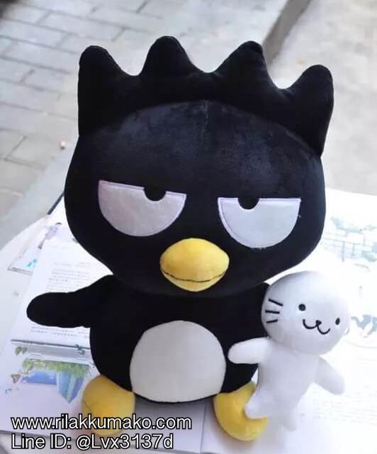 ตุ๊กตา แบดแบด มารุ Bad Badtz-Maru