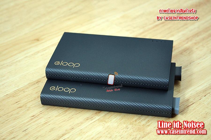 body Eloop E12