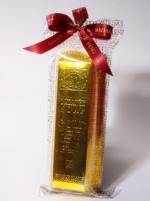 สบู่ Aroma (สบู่อโรมา ผสมขมิ้น มาดามเฮง) บรรจุกล่องทองคำแท่ง